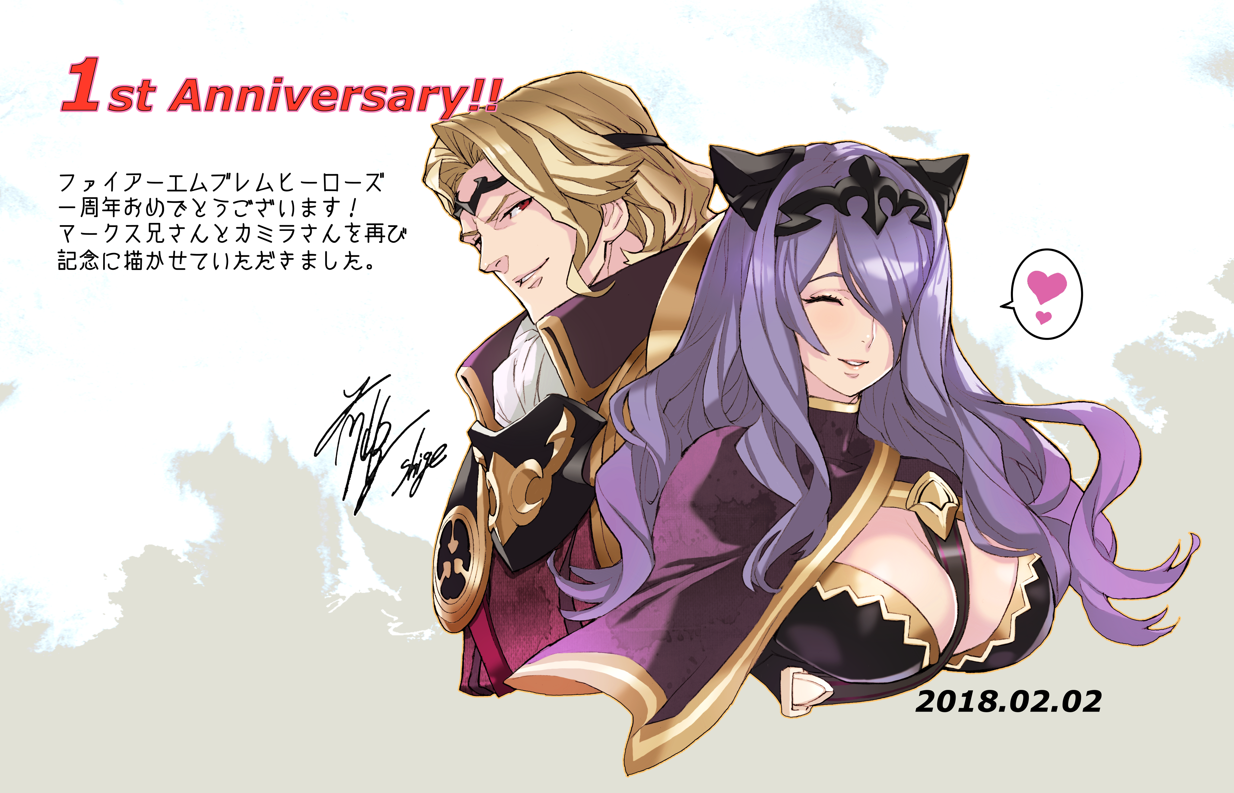Camilla and marks fire emblem fire emblem heroes and for Fe camilla